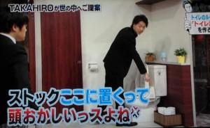 EXELE TAKAHIROトイレルール『トイレ法』を検討してほしいとかw