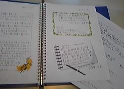 楽しい交換日記が突然絶たれた驚きの理由、あの時代当たり前といえば当たり前です