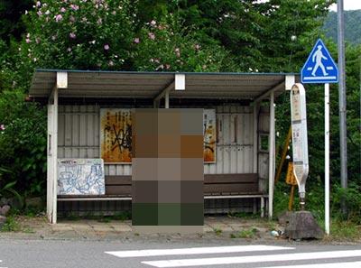 学校から帰宅後の夕方6時過ぎ、岐阜バスのバス停の人影が恐ろしいことに