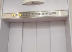 朝のエレベーターで突然の痴漢行為、そして見事撃退の一部始終
